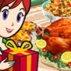 Кухня Сары: Рождественский ужин (Christmas Dinner: Sara's Cooking Class)